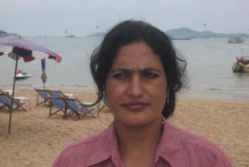 """""""भक्तपुर जिल्लाको जैविकविविधता संरक्षणका प्रयासहरु"""