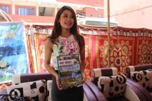 ban sanchar with miss nepal