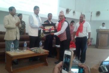 गणेशमान सिंह सामुदायिक वन राष्ट्रिय पुरस्कार तथा  निजी वन राष्ट्रिय पुरस्कार वितरण