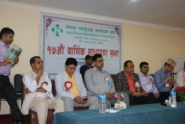 नेपाल प्लाईउड उत्पादक संघको साधरण सभा सम्पन्न, अध्यक्षमा प्रदीप चौधरी निर्वाचित