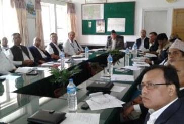 क्षेत्रीय वन निर्देशकहरुको वैठक :वन क्षेत्रलाई राष्ट्रिय प्राथमिकता क्षेत्रको रुपमा घोषणा गर्नुपर्ने