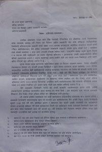 kapil-adhikari