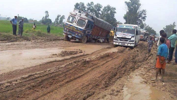 जनकपुर -भिठ्ठामोड राजमार्ग को अवस्था