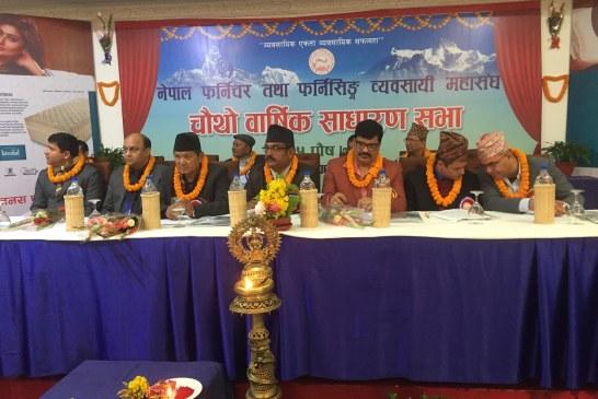 नेपाल फर्निचर तथा फर्निसिङ् ब्यवसायी महासंघको चौथो वार्षिक साधारण सभाको मुख्यमन्त्री माननीय पृथ्वी सुब्वा गुरुङ् वाट समुदघाटन